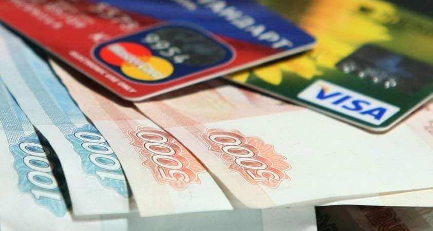 Займ можно получить как на кредитную, так и дебетовую карты