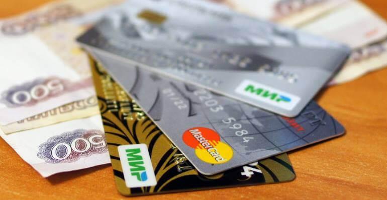 Стандартные кредитки для студентов без работы
