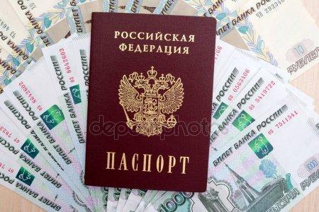 Для получения займа на карту достаточно предоставить российский паспорт и номер телефона