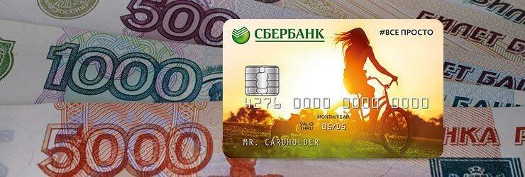 райффайзенбанк рефинансирование ипотеки других банков калькулятор
