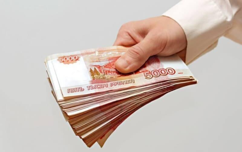 5 000 рублей