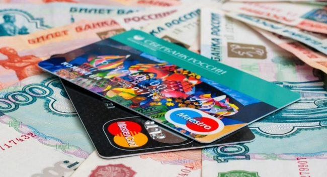 займы без списаний денег с карты