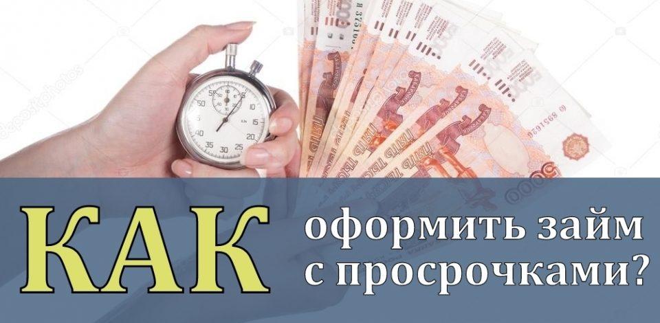 Кредит 1200000 рублей