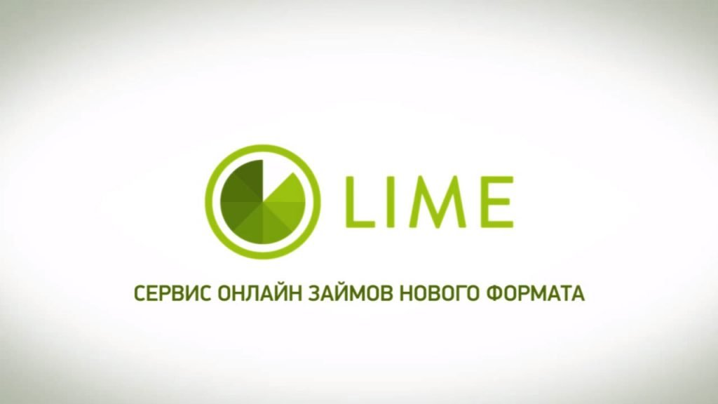 """Сервис микрозаймов """"Lime"""""""