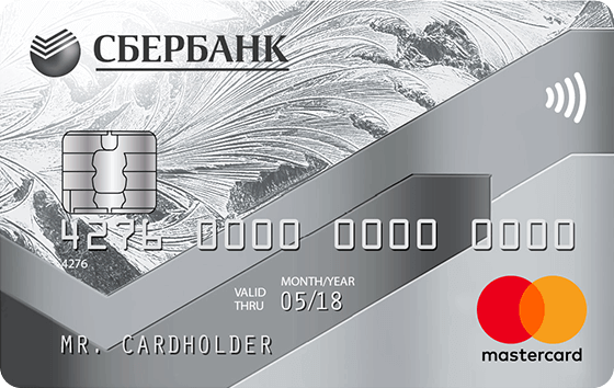 MasterCard Сбербанка