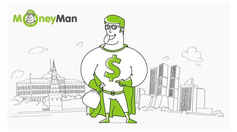 Супер выгодные займы в MoneyMan