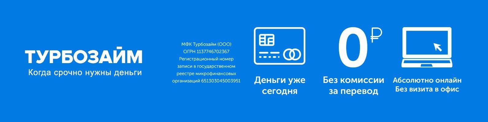 Фандей официальный сайт интернет магазин на русском языке краснодар