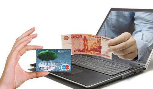 Почта банк подать заявку на кредитную карту онлайн