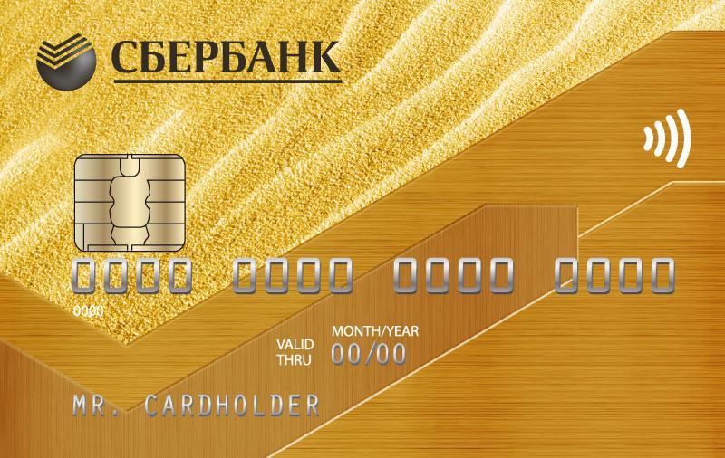 полное название сбербанка россии в калуге