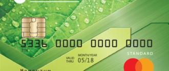 Momentum Mastercard Сбербанк