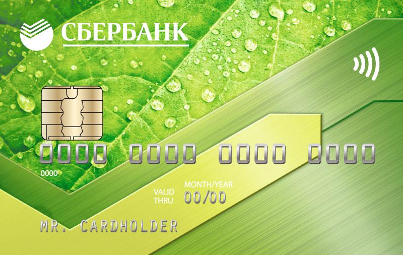 сбербанк моментум займ кредиты с открытыми просрочками