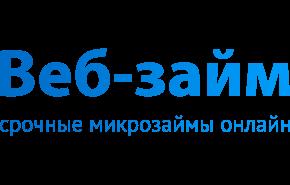 web-zaim