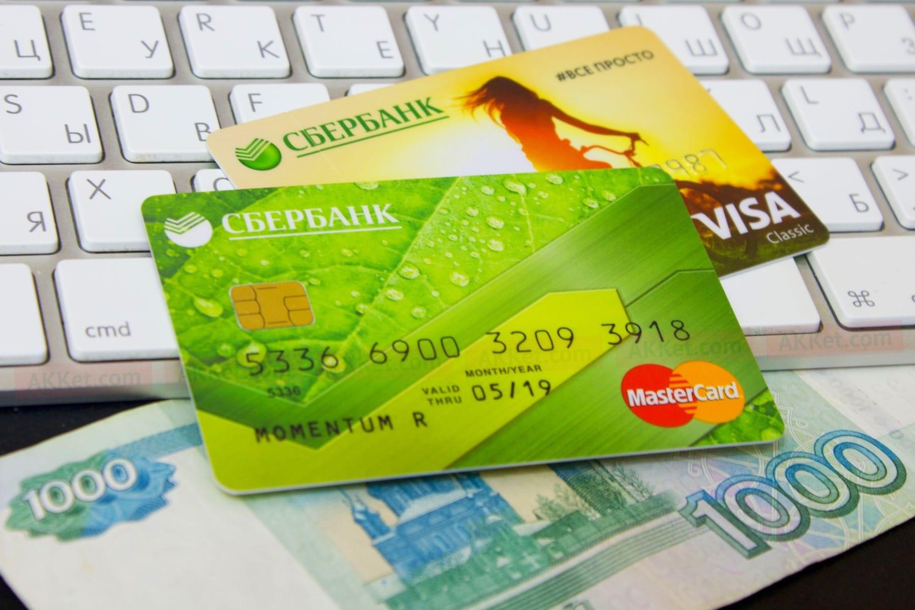 Взять деньги в кредит в отп банке