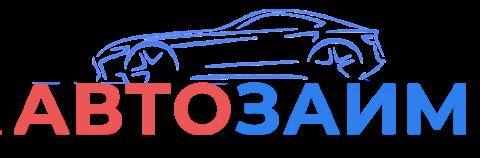 микрозайм 150000 рублей подать заявку на кредит в почта банк для пенсионеров