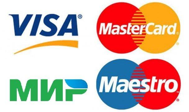 Платежные системы Visa, MasterCard, Maestro, МИР