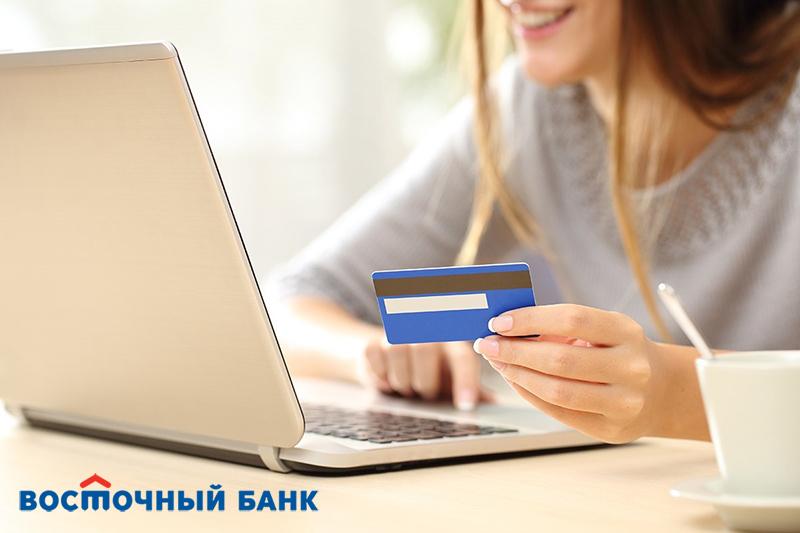 Кредит на карту Восточного банка