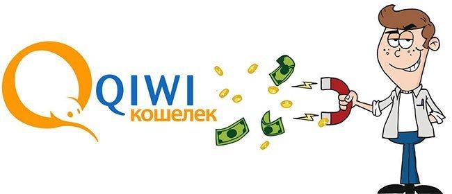 Деньги в долг на QIWI